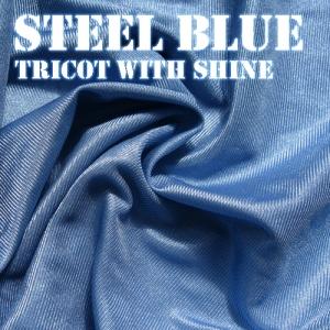 Steel Blue Fabric